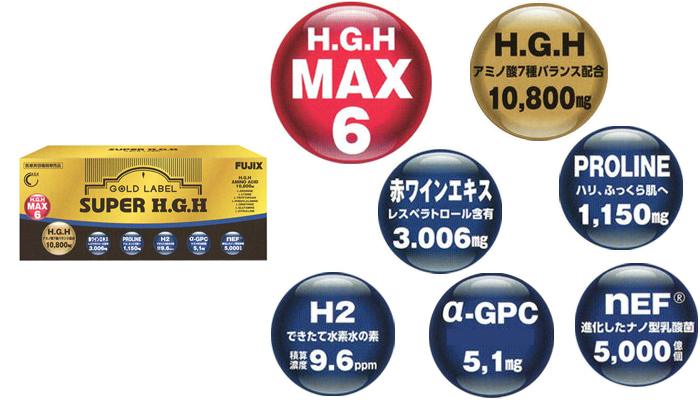 SUPER H.G.H GOLD LABEL