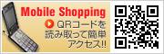 http://m.rakuten.co.jp/genial/