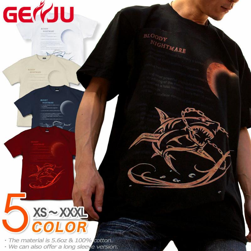 トライバル調の鮫と鎖、月がインパクト抜群なデザインTシャツ