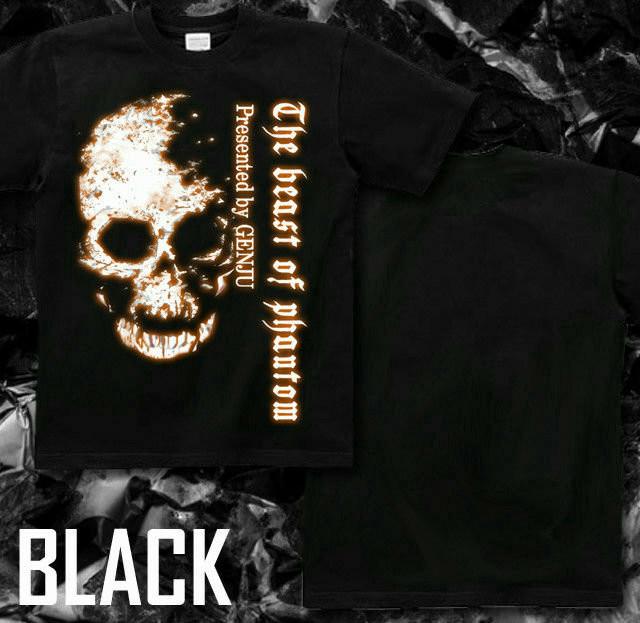 ドデカいスカルプリントが魅力的なTシャツ 黒