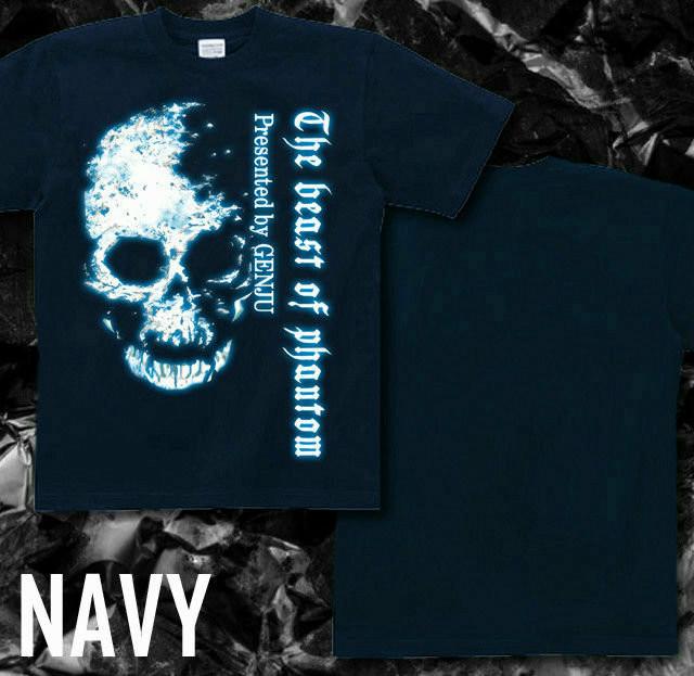 ドデカいスカルプリントが魅力的なTシャツ 青