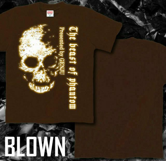 ドデカいスカルプリントが魅力的なTシャツ ブラウン