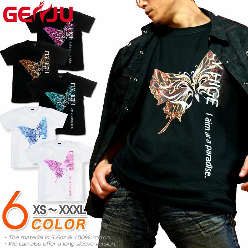 カクテルグラスのような透明感溢れるクールな蝶のデザインTシャツ