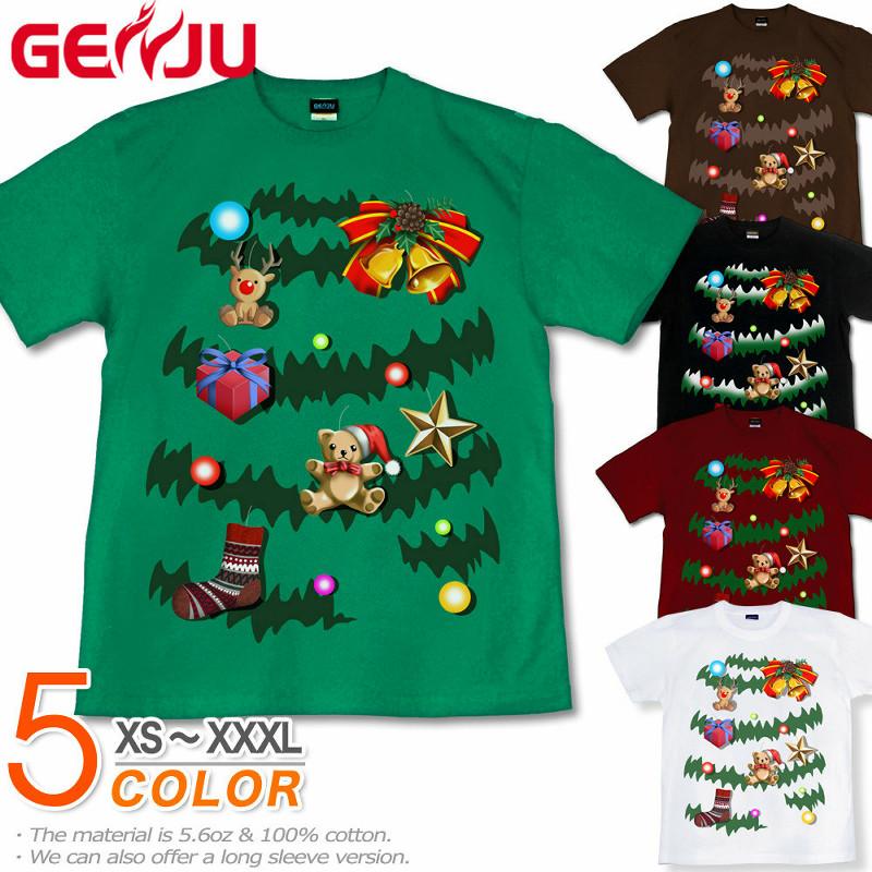 キュートなクリスマス ツリーのようなデザインTシャツ