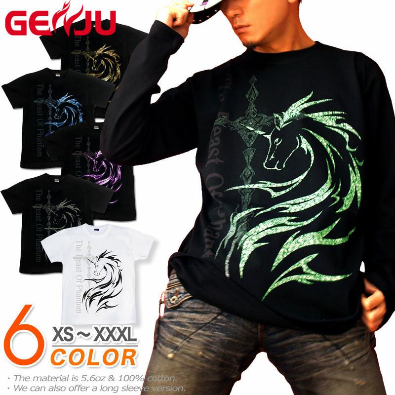美麗極まるユニコーンのデザインTシャツ