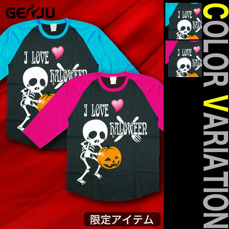 ハロウィン柄のTシャツ