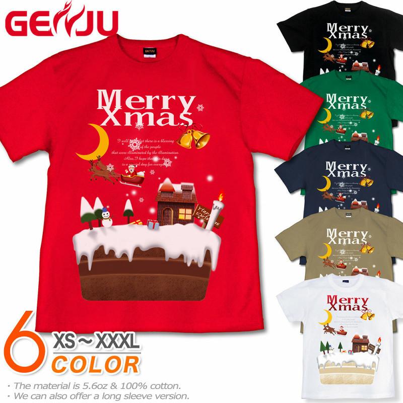 キュートなクリスマス ケーキのようなデザインTシャツ