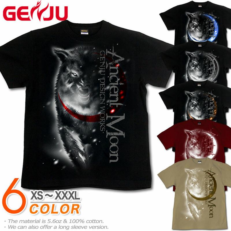 狼柄のクールなTシャツ