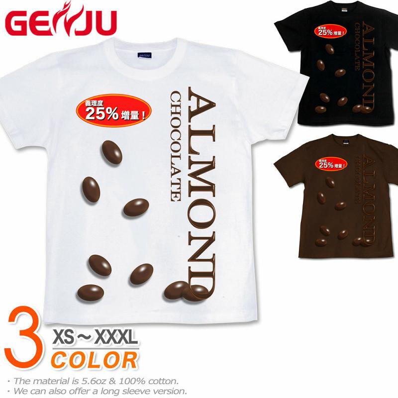 バレンタイン 義理チョコレート Tシャツ