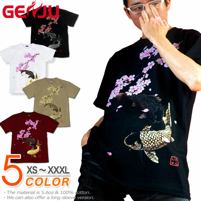 金と銀の鯉の和柄 Tシャツ