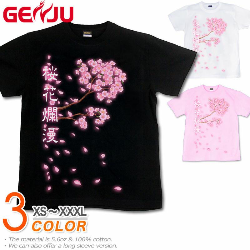 桜花見Tシャツ