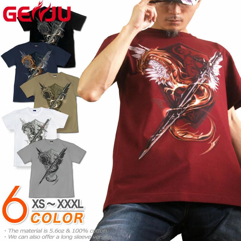 竜と剣 ファンタジーTシャツ
