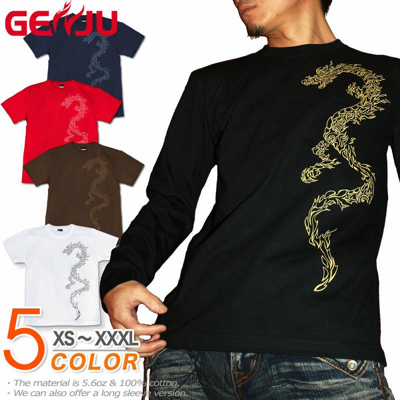 龍 メンズ 和柄長袖Tシャツ