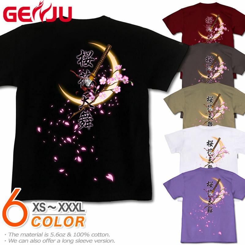 桜と刀の和柄