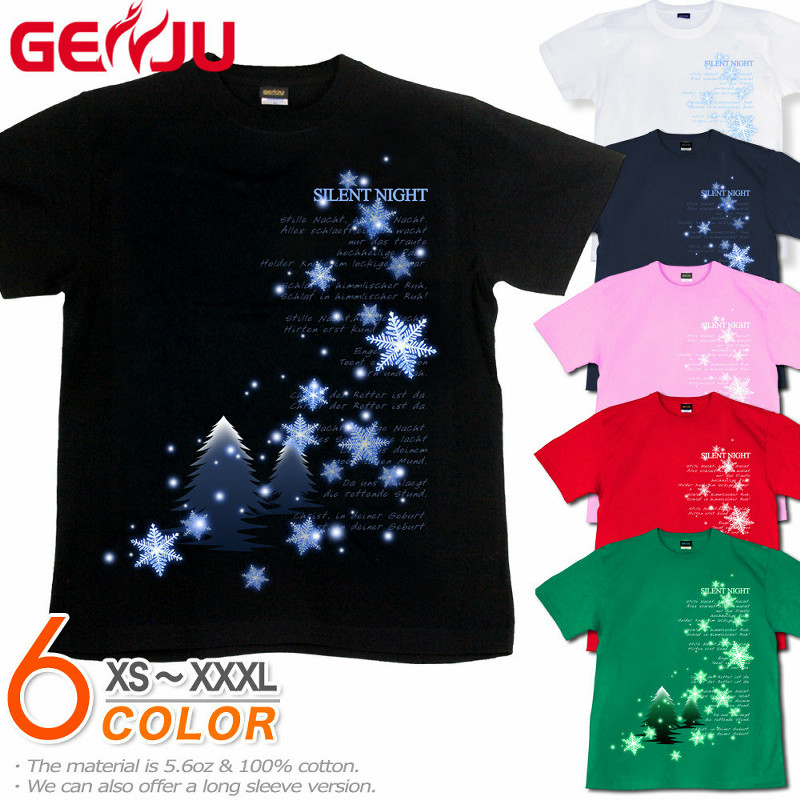 氷の結晶 雪の結晶 Tシャツ