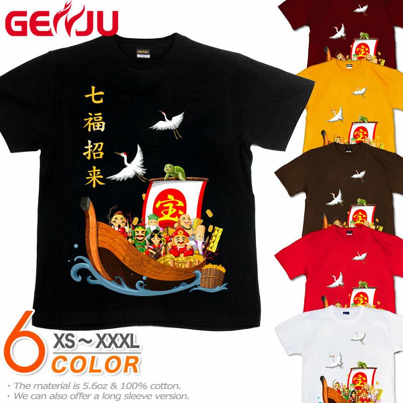 宝船 七福神 Tシャツ