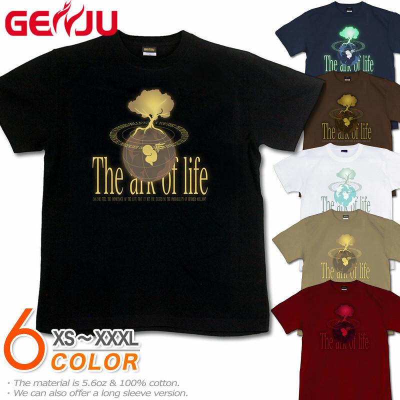 天使 地球 メンズ デザインTシャツ