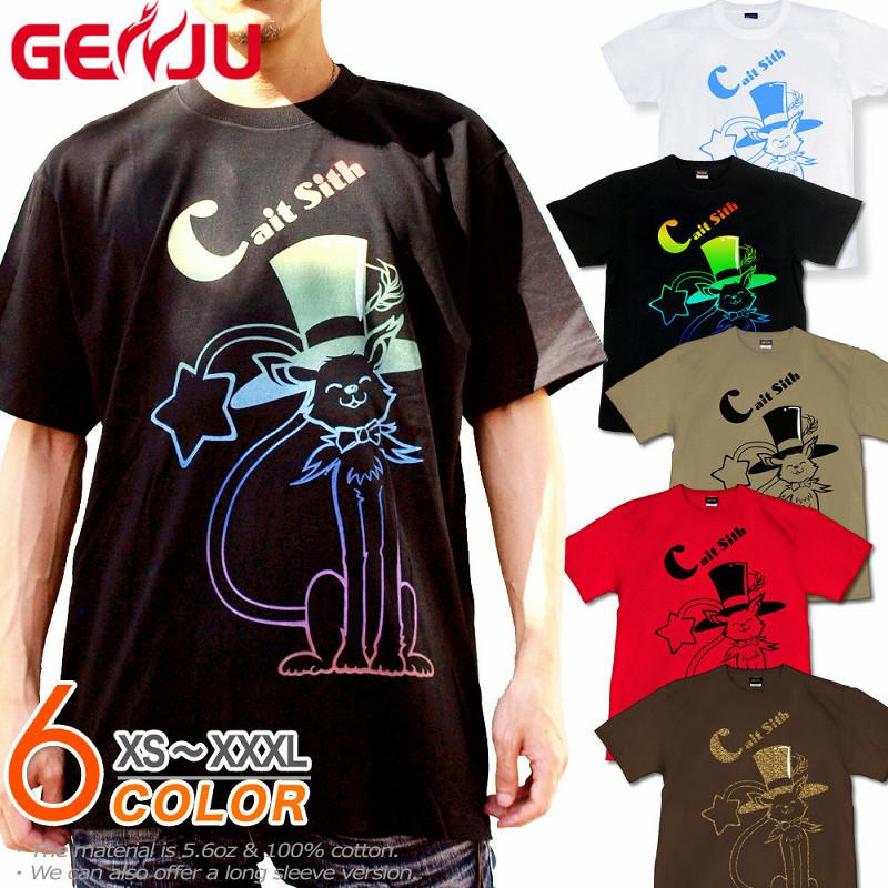 Magical Cat メンズ デザインTシャツ