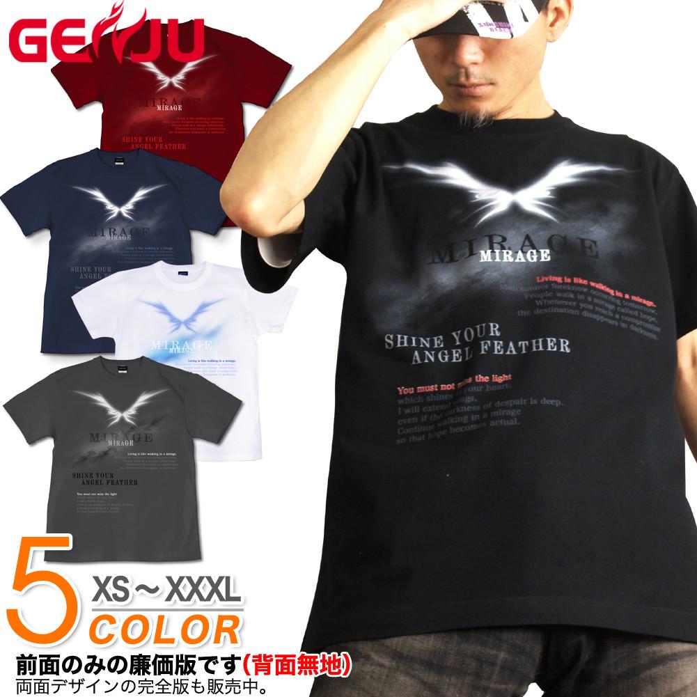 神秘的に輝く天使のような羽と特徴的な英文デザインが魅力的で注目度が高そう!アメカジ/ストリート系Tシャツ