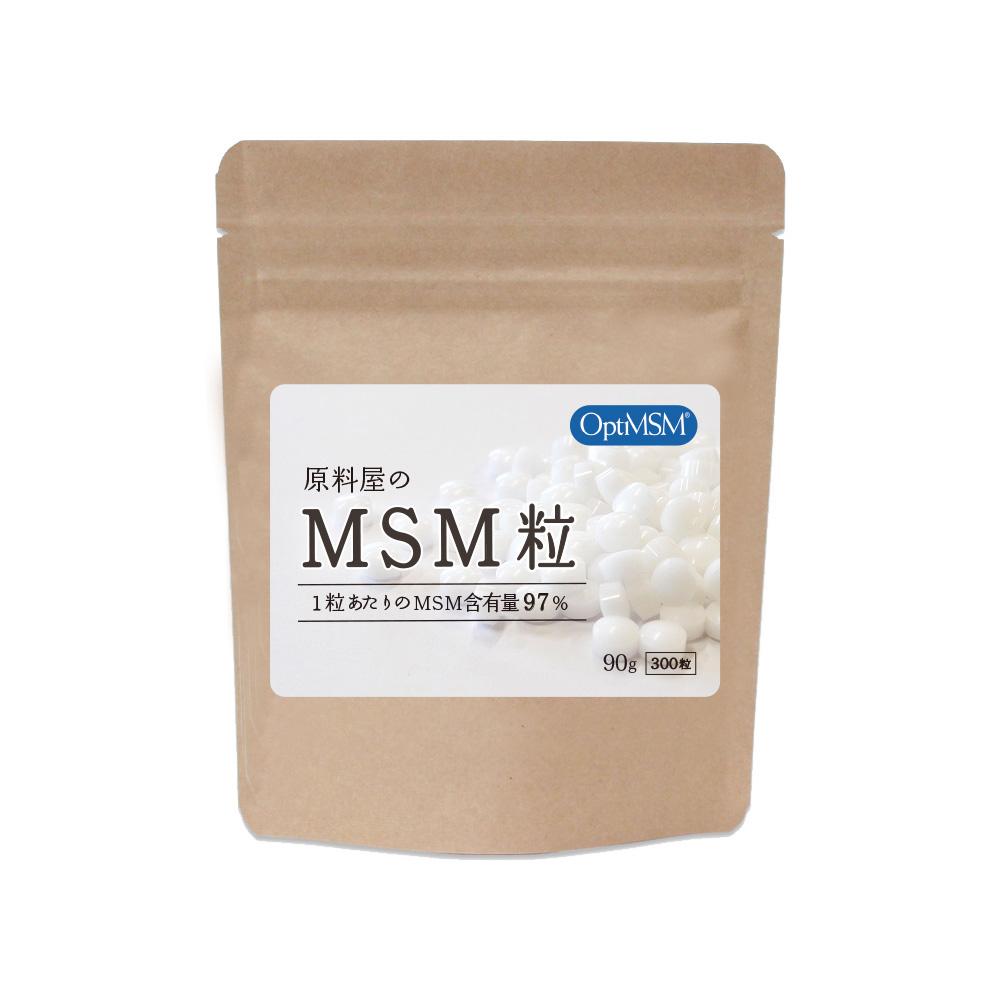 《新発売》MSM粒90g(300粒)