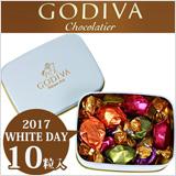 GODIVA ゴディバチョコレート缶