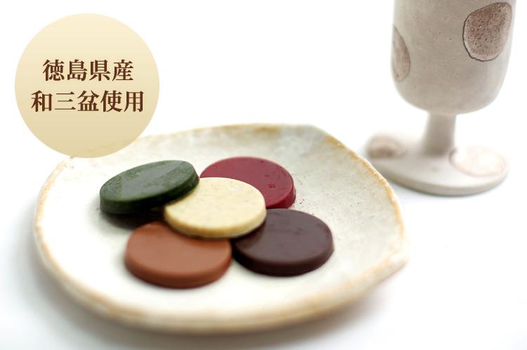 徳島県産の和三盆糖を使用