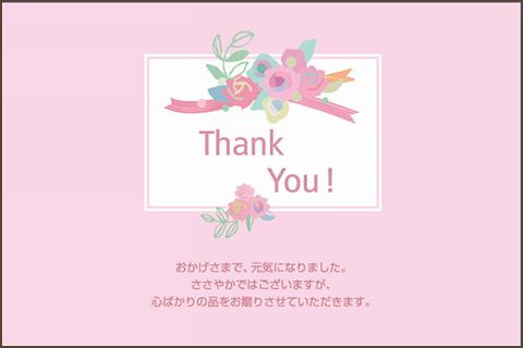 【s87】快気内祝カード(ローズ)
