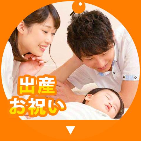 �榊������></a></li> <li class=