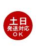 ギフトギャラリー石橋 のし・包装無料!