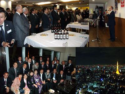観光庁発足3周年祝賀会&ビジット・ジャパン大使の会