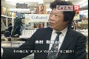 日本のおみやげを紹介
