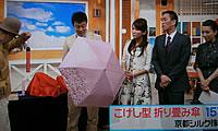 こけし型 折り畳み傘(折りたたみがさ)舞妓