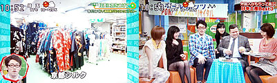 日本テレビPON