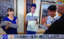 漢字のハンコ