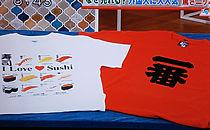 日本のお土産Tシャツ