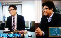名越さんと京都シルク社長