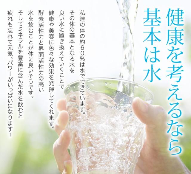健康を考えるなら基本は水