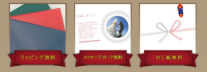 https://item.rakuten.co.jp/giftnagomiya/c/0000000130/