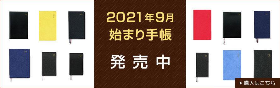 Shop top 1625231572