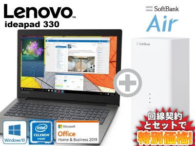 富士通 LIFEBOOK AH42/T +Pocket WiFi GL10P