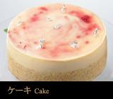 ケーキ パティスリー銀座千疋屋楽天市場店