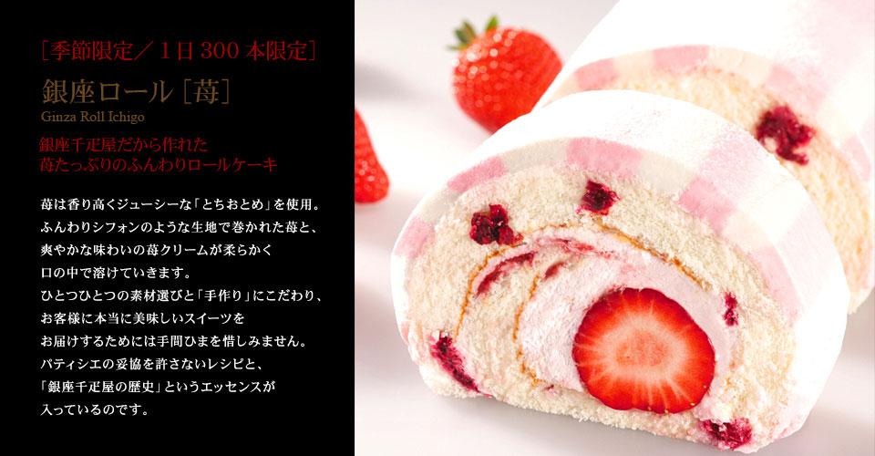 【いちご】イチゴ味のお菓子【苺】YouTube動画>6本 ->画像>9枚