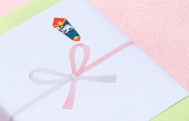 北川半兵衛 熨斗 包装紙