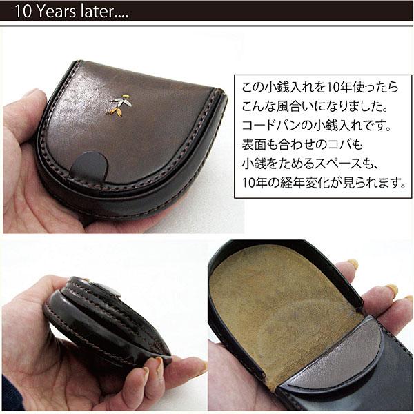 高級皮革コードバンコインケース小銭入れ