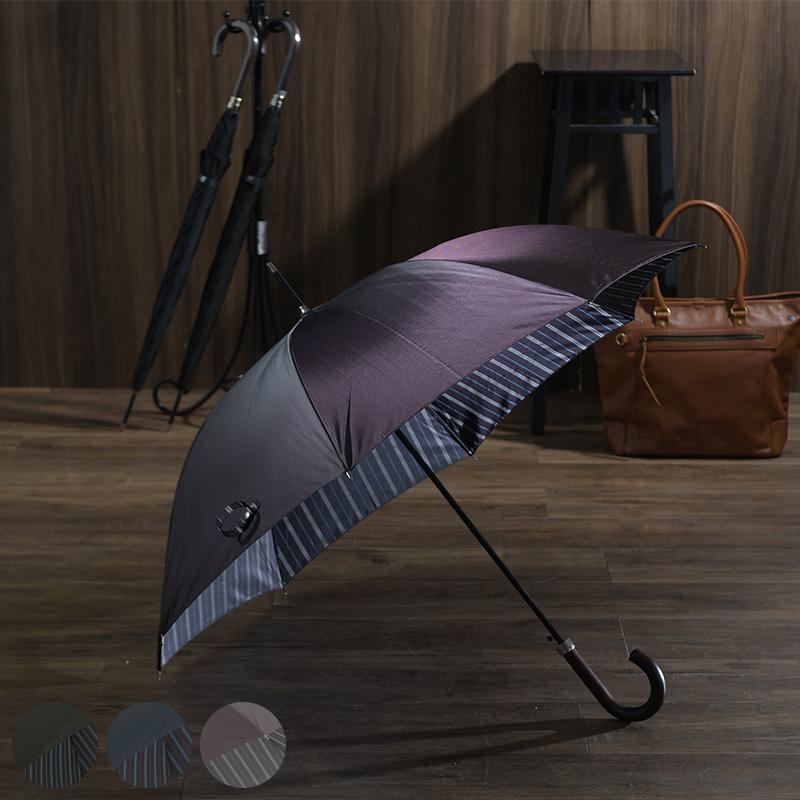 メンズ 傘 65cm 甲州織 オルタネート ストライプ 耐風骨 8本骨 楓持ち手 UV加工 ワンタッチ ジャンプ