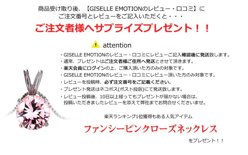 『天然ダイヤモンドローズ×オープンハートピアス』-6