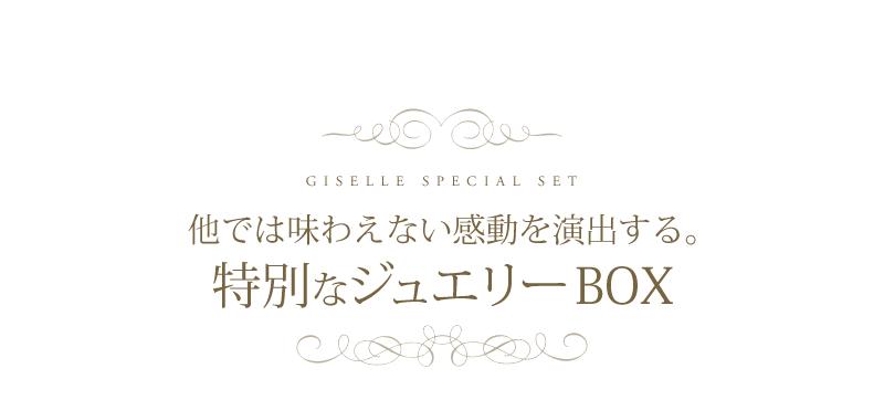 『天然ダイヤモンドローズ×馬蹄ネックレス・ピアスセット』-1