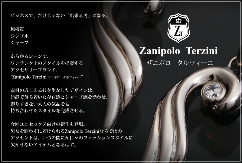 Zanipolo Terzini『天然ダイヤモンドローズ×レターペアネックレス』-5