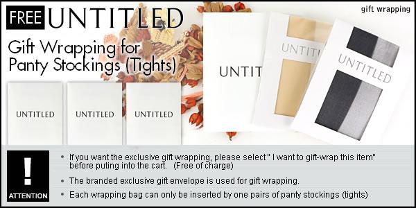 UNTITLEDパンスト(タイツ)専用無料ギフト袋