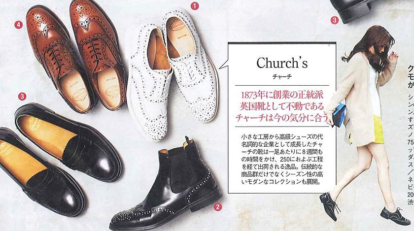 Church's ���㡼�� ��ǥ����� ���å����ե����� ���ʥ�� ������ �졼�����å� �����å� �� Burwood Met Black Polished Binder ��